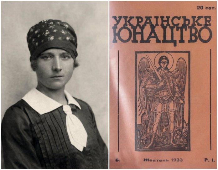 Маловідома публікація Оксани Суховерської про роль жінки у фізичному вихованні
