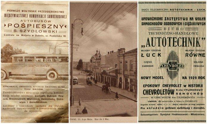 Співатимеш в автобусі — підеш пішки, або правилами перевезення пасажирів у Рівному 100 років тому