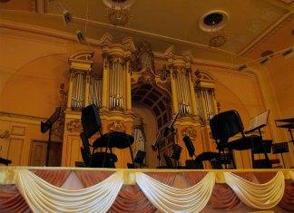 Концертний зал Львівської обласної філармонії