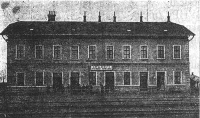 Залізничний вокзал у Неполоківцях. Стара поштівка