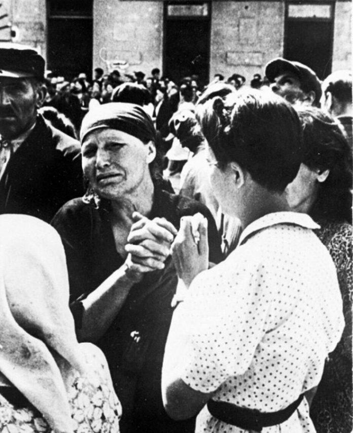 Львів, 1941 р.