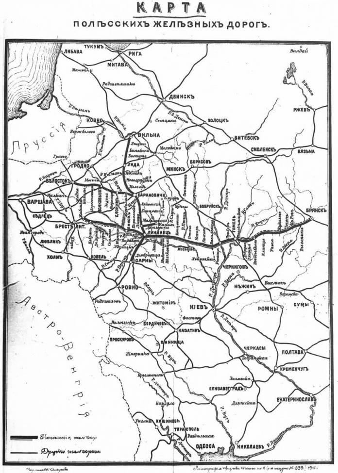 Мапа поліських залізничних доріг кінця ХІХ ст.