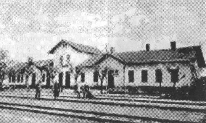 Залізничний вокзал у Городку. Фото кінця ХІХ ст.