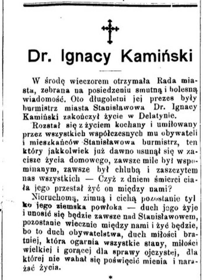 Некролог про смерть І. Камінського
