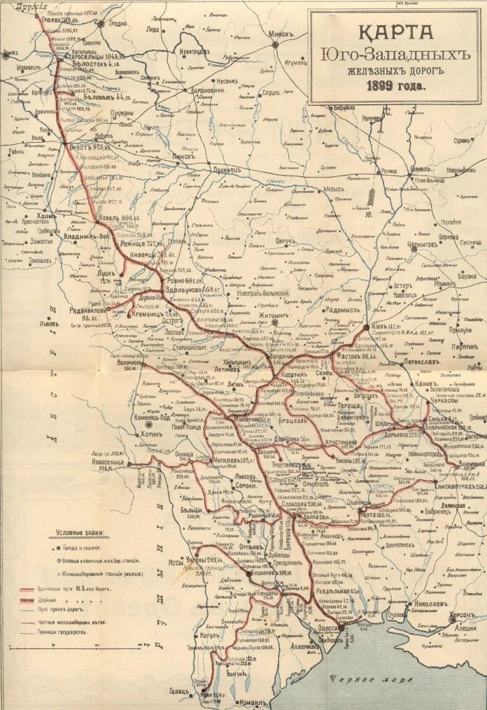 Мапа Південно-Західних залізниць станом 1899 рік.