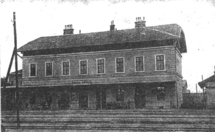 Вокзал у Бориславі. Стара поштівка