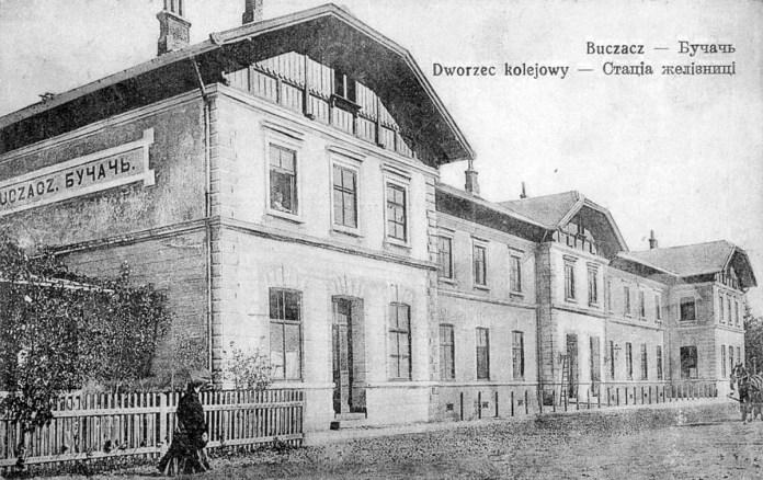 Бучацький вокзал. Листівка 1914 року