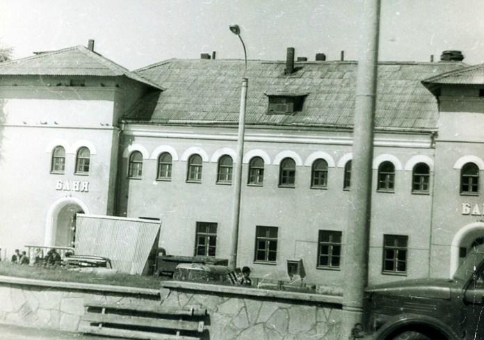 Лазня на Шевченка, фото 1960-х років