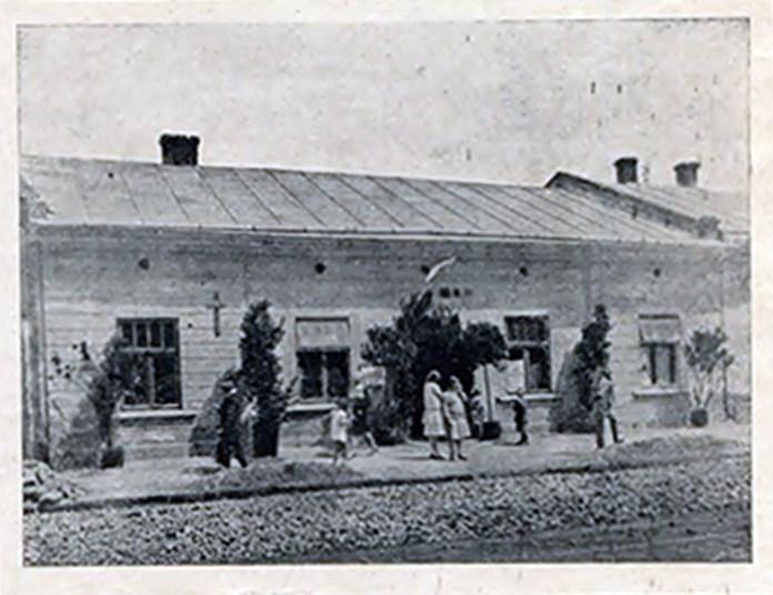"""Читальня """"Просвіти"""" на Замарстинові, 1930 р."""
