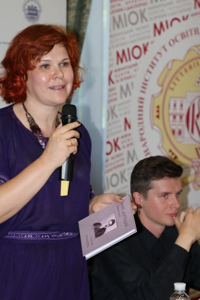 Презентували збірки перекладної поезії німецького поета-імпресіоніста та художника Макса Даунтендая.