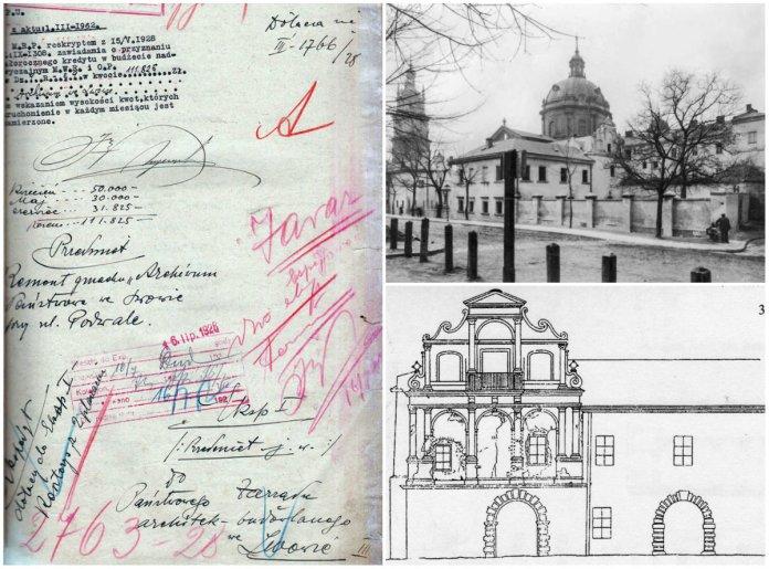 Львівський Королівський арсенал, його реставрації та перебудови впродовж XX століття. ЛІМ 125