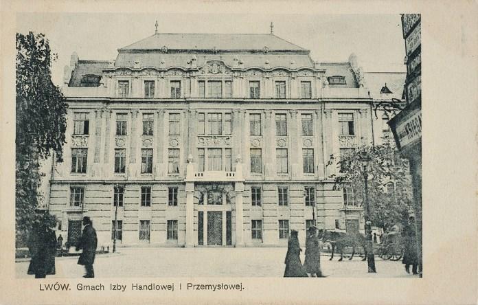 Будинок Торгово-промислової палати у Львові (нині тут розміщено Прокуратуру Львівської області)