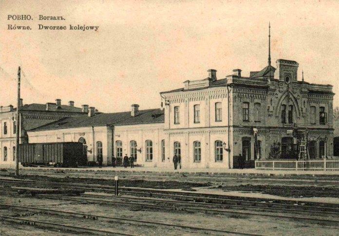 Рівненський вокзал у міжвоєнний період
