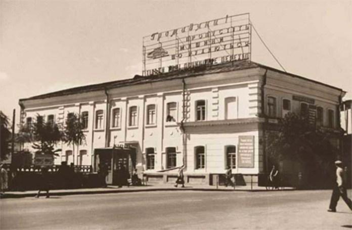 Клуб залізничників ім. Першого травня, поч. 1960-х років