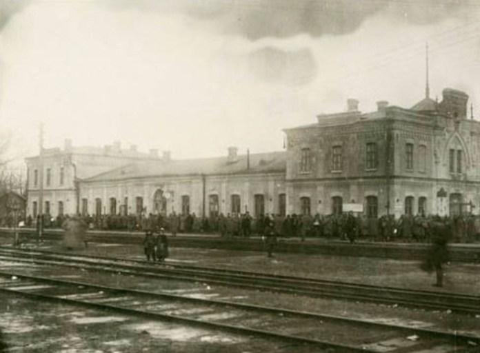 Залізничний вокзал, 1919 рік