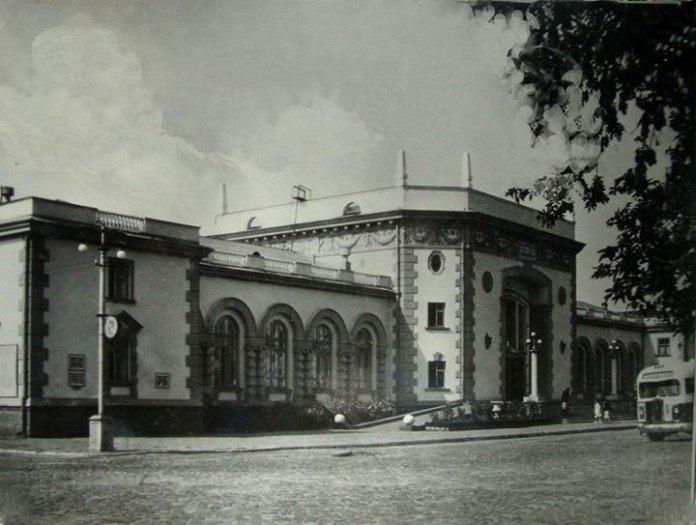 Загальний вигляд вокзалу, 1953 рік