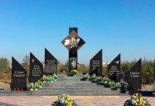 Меморіал пам'яті 24 ОМБР ім. Короля Данила в Яворові