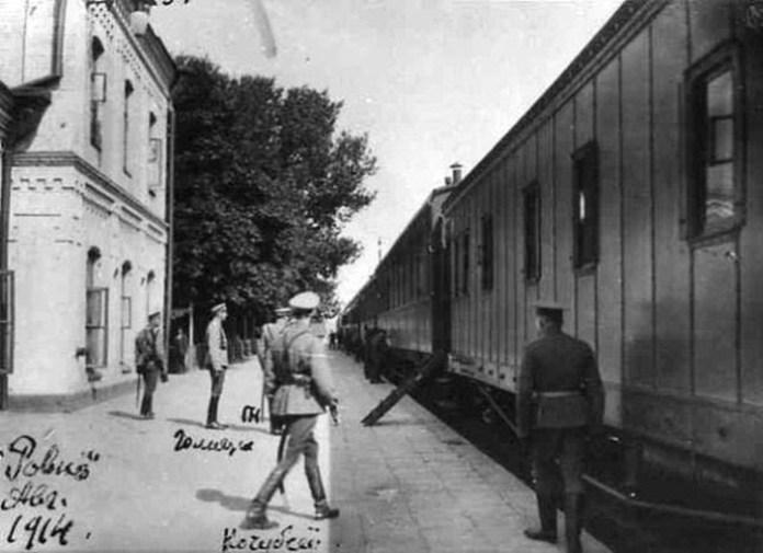 Прибуття потягу з царською персоною, серпень 1914 року