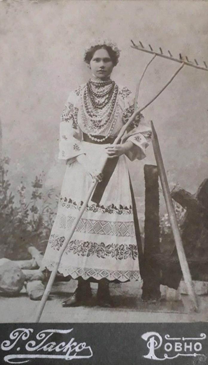 Рівнянка, ательє Гаско, поч. ХХ ст.