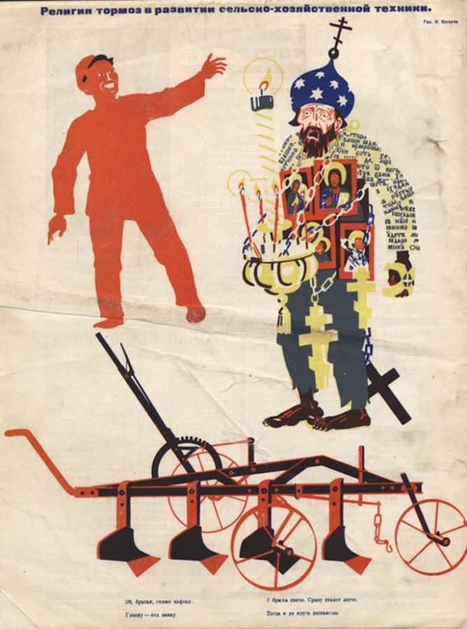 До теми радянської антирелігійної пропаганди. Фото з http://back-in-ussr.com/2017/05/rannyaya-sovetskaya-antireligioznaya-propaganda.html