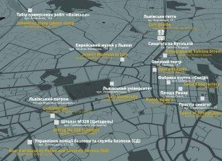 """Локації вуличної виставки «Львів'43: Місто (не) пам'яті"""""""