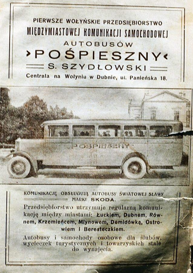 Реклама автопослуг в «Ілюстрованому путівнику по Волині» ( 1929 рік) М. Орловича