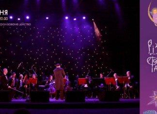 """Вже незабаром """"Різдвяні Фантазії"""" на сцені Театру Марії Заньковецької"""