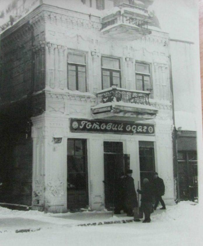 Будинок з цегляним декором, знесено в роки післявоєнної відбудови міста