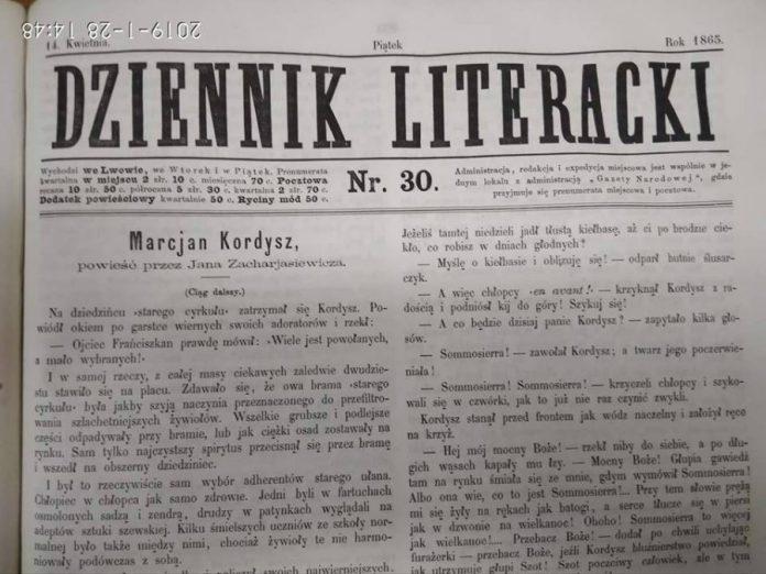 """Львівське видання """"Dziennik Literacki"""". Фото Є. Гулюка"""