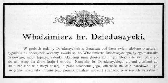 Некролог Володимира Дідушицького [33, с. 217-219].