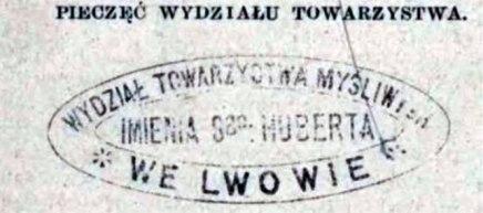 Печатка керівництва Львівського мисливського товариства Святого Губерта