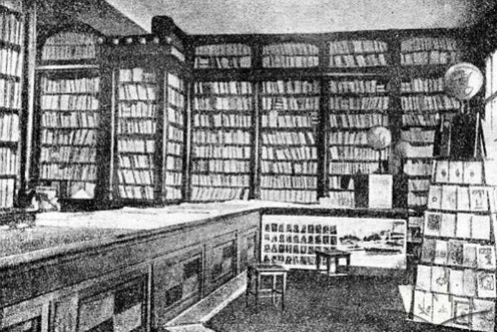 "Книгарня ""Атлас"". Фото з http://www.lvivcenter.org/en/umd/posts/post/?ci_themeid=42"