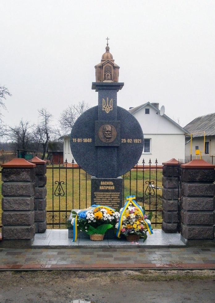 Пам'ятник Василю Нагірному в селі Гірне