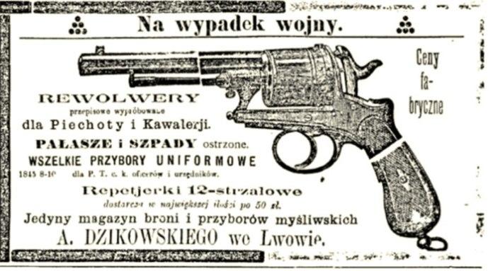Реклама зброярської фірми А. Дзіковського.