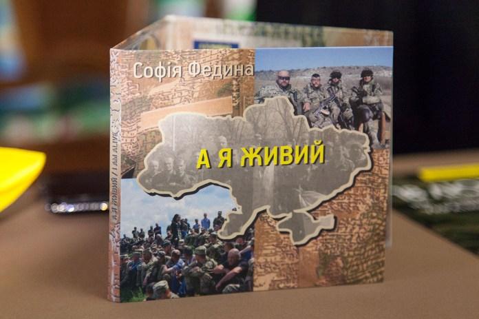 Диск Софії Федини «А я живий», присвячений захисникам України