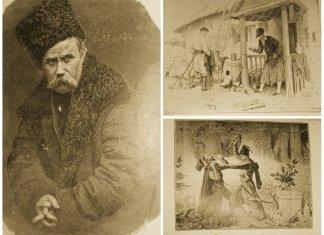 Яким галичани бачили Тараса Шевченка 120 років тому?
