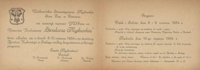 Запрошення на Мисливські стрільби на 8-10 червня 1934 року