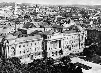 Львівський університет, 1984 р.
