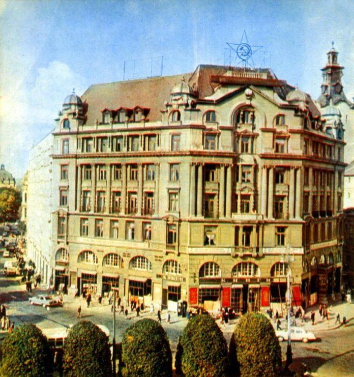 Колишній Будинок книги на сучасному проспекті Свободи, 1960-ті рр.