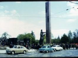 Монумент бойової слави радянських збройних сил, 1970-ті. Фото: ПРО ЛЬВІВ