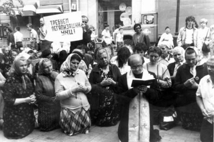 Молитовне голодування на Арбаті. Фото з ресурсу https://zbruc.eu