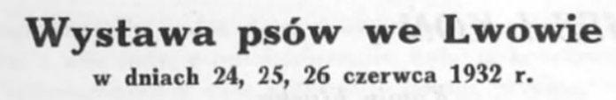 Друга виставка собак у Львові 24-26 червня 1932 року.
