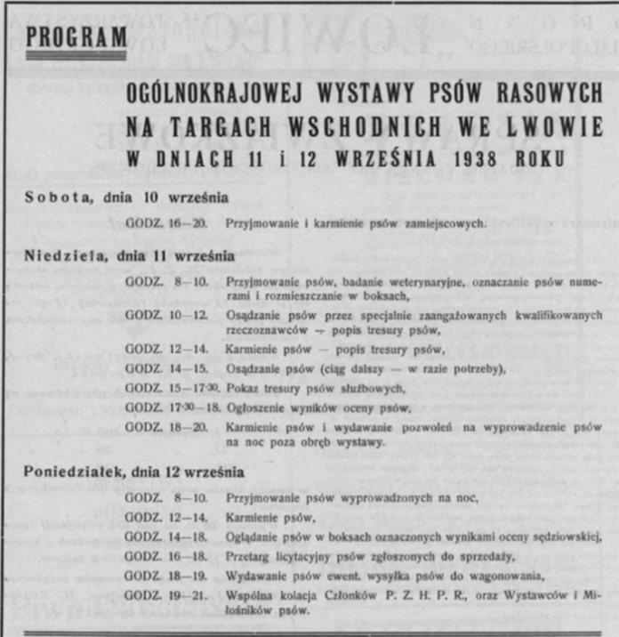 Програма загально крайової виставки породистих собак в рамках «Таргів східніх» (Львові 12-13 вересня 1938 року).