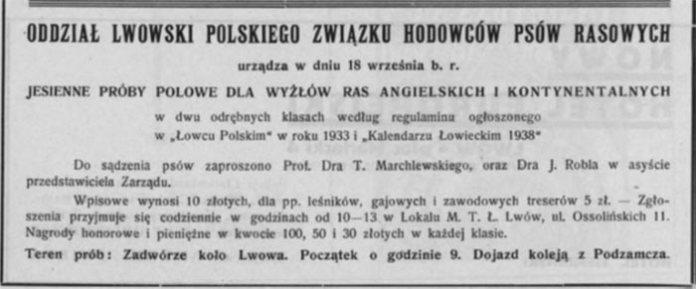 Оголошення Львівського відділу «Польської спілки породистих собак» про організацію 18 вересня 1938 року змагання для англійських гончих. Змагання відбудуться о 9 годині на Підзамчу