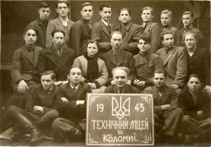 Зі студентами Технічного ліцею. Коломия, 1943