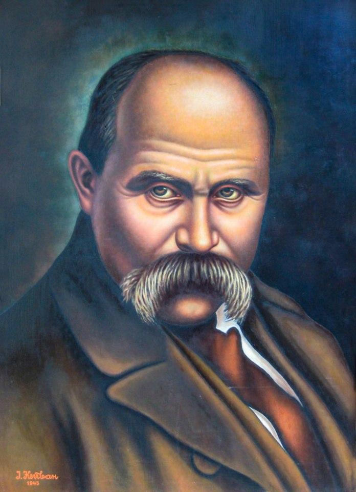 Іван Кейван. Тарас Шевченко, 1943