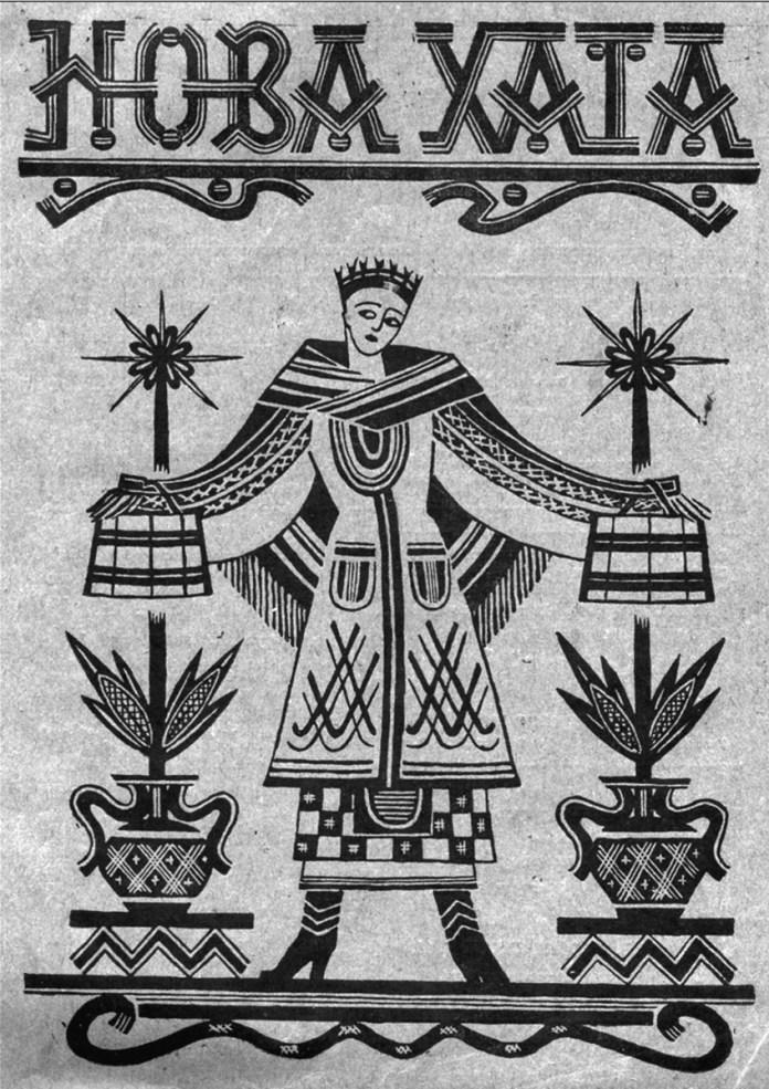 Ілюстрований місячник «Нова Хата»