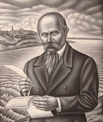 Іван Кейван. Тарас Шевченко («Свою Україну любіть»). Едмонтон, 1961