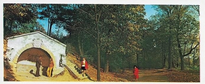 """Парк """"Високий замок"""", 1979 р."""