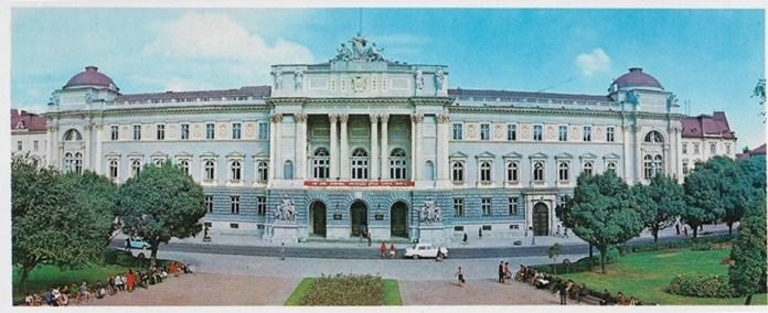 Львівський університет, 1979 р.